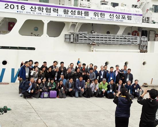 해림호 승선에 앞서 찍은 참가자들 기념사진