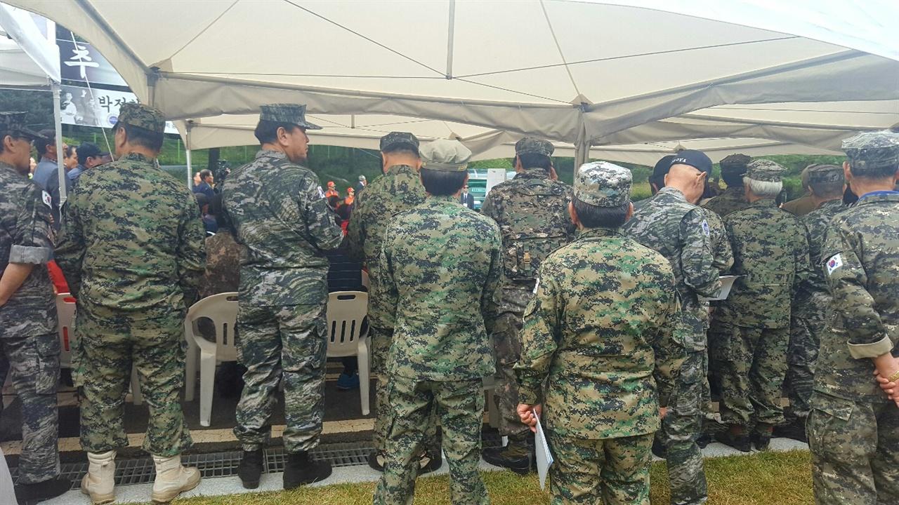 식장 뒷편에 모여 있던 군 관련 단체 회원들의 모습.