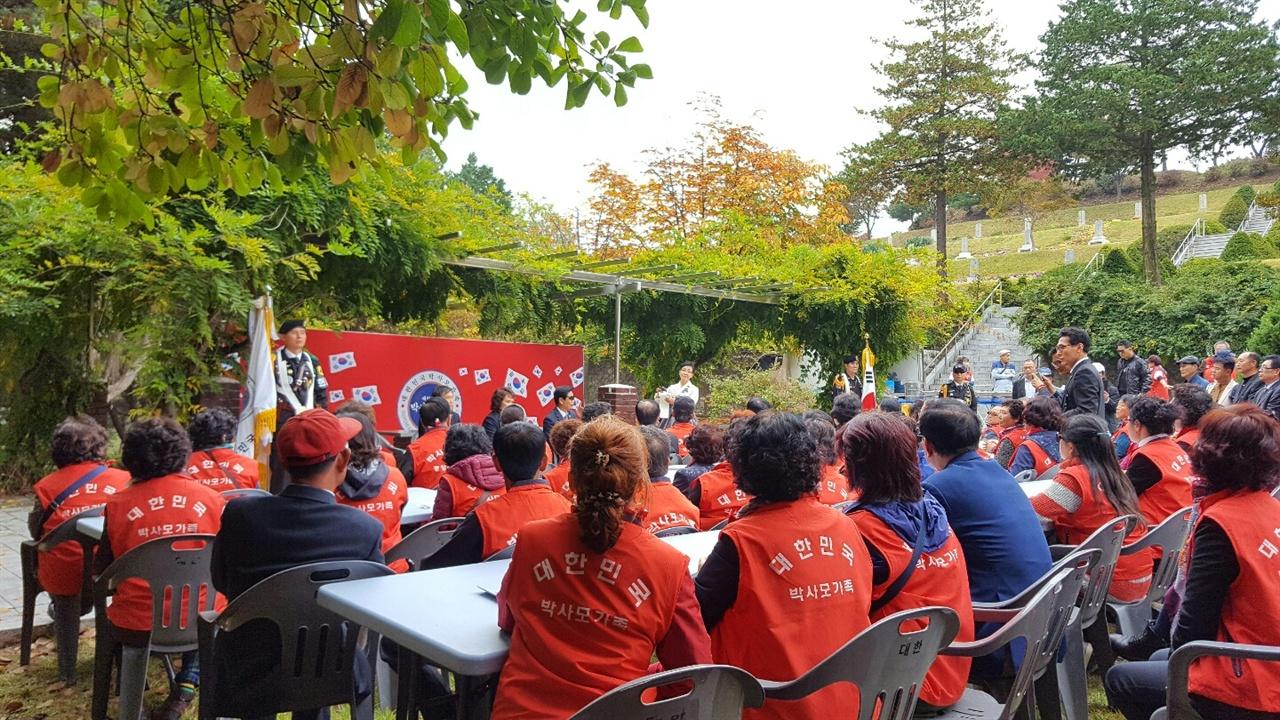 추도식이 끝난 뒤 별도 모임을 갖고 있는 대한민국 박사모가족 중앙회.