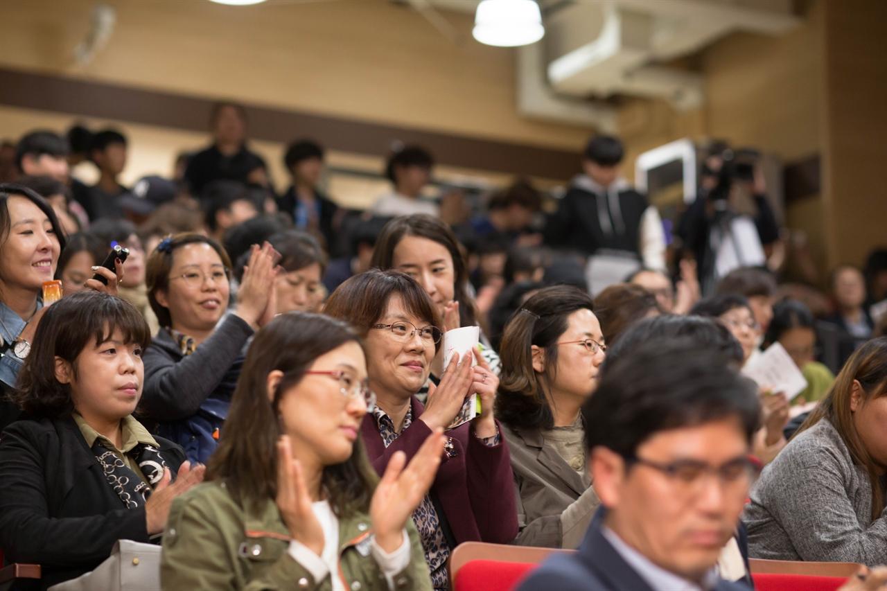 26일 서울 영등포 하자센터에서 열린 '오디세이학교·꿈의학교·꿈틀리인생학교 덴마크 행복교육과의 대화' 포럼 참석자들이 강연에 박수를 치며 화답하고 있다.