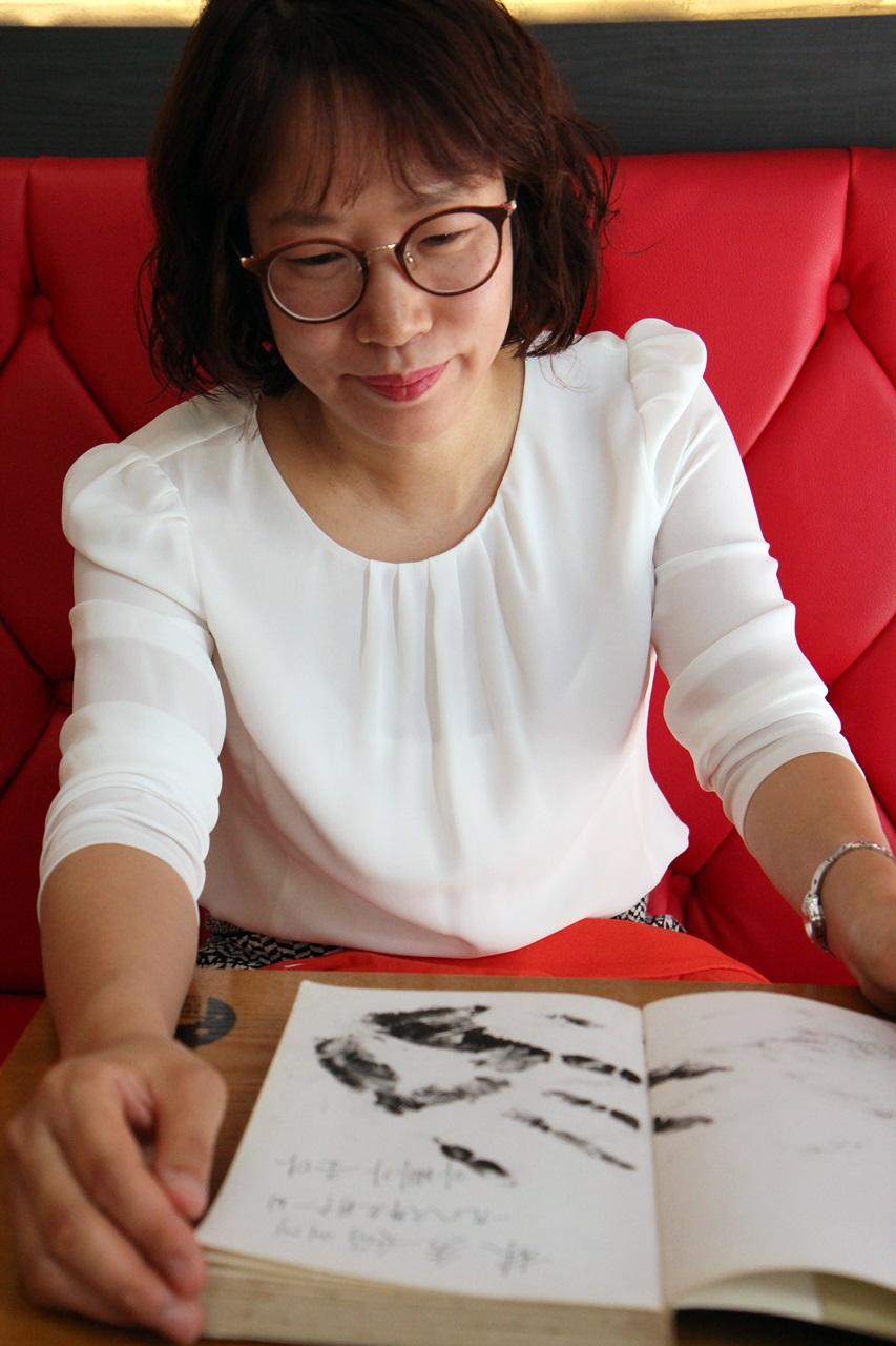 임종국 선생의 장녀 수연씨가 아빠가 손바닥을 찍어준 저서를 보고 있다.
