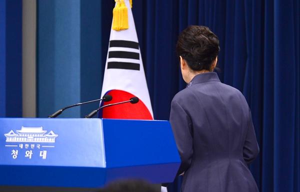 박근혜 대통령이 지난 10월 25일 청와대 춘추관 대브리핑실에서 '최순실 의혹'에 관해 대국민 사과를 한 뒤 돌아나가고 있다.