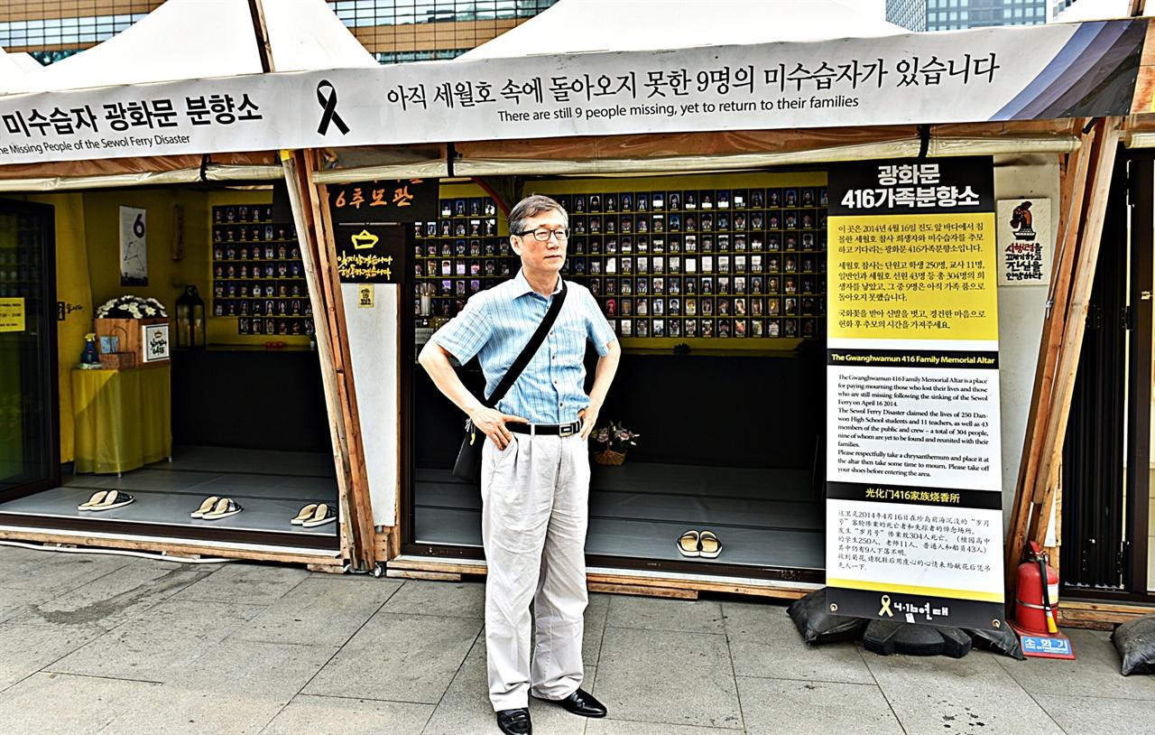 정운현 지난 6월 21일 완주에서 서울을 거쳐 강원도로 갈 때 인사동에서 뵙자고 했을 때 오랜만에 얼굴 보자며 나오셨다. 다음날 오전 광화문 세월호광장을 찾았을 때 정운현 선배님.