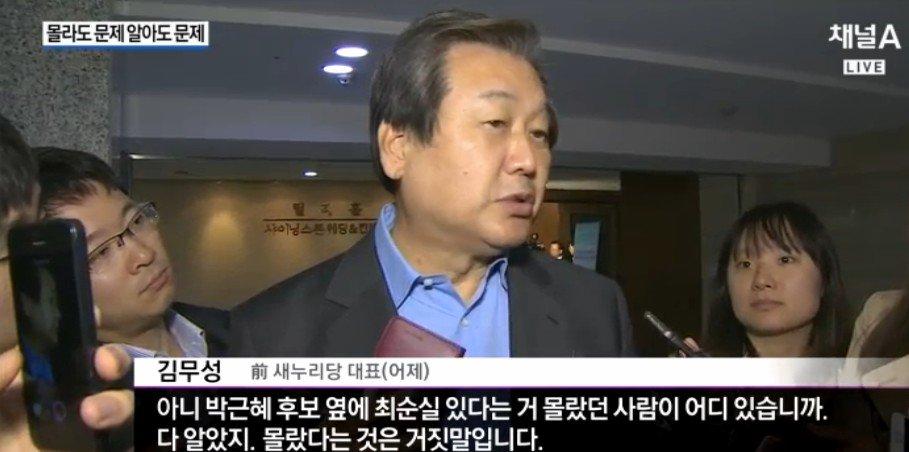 지난달 27일 여의도 중소기업중앙회에서 열린 개헌 토론회 직후 기자들과 만난 한 김무성 전 새누리당 대표.