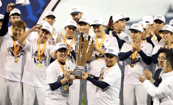 21년 만에 한국시리즈에서 통합 우승한 두산 선수들이 2일 경남 창원 마산야구장에서 열린 2016 프로야구 한국시리즈 시상식에서 우승 트로피를 든 채 기뻐하고 있다