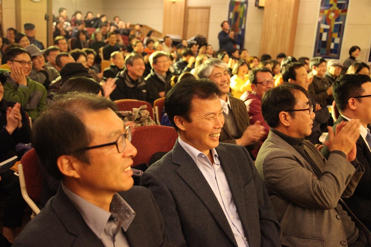 환호하는 청중들. 기독교회관 조에홀을 200여 청중이 가득 채웠다.