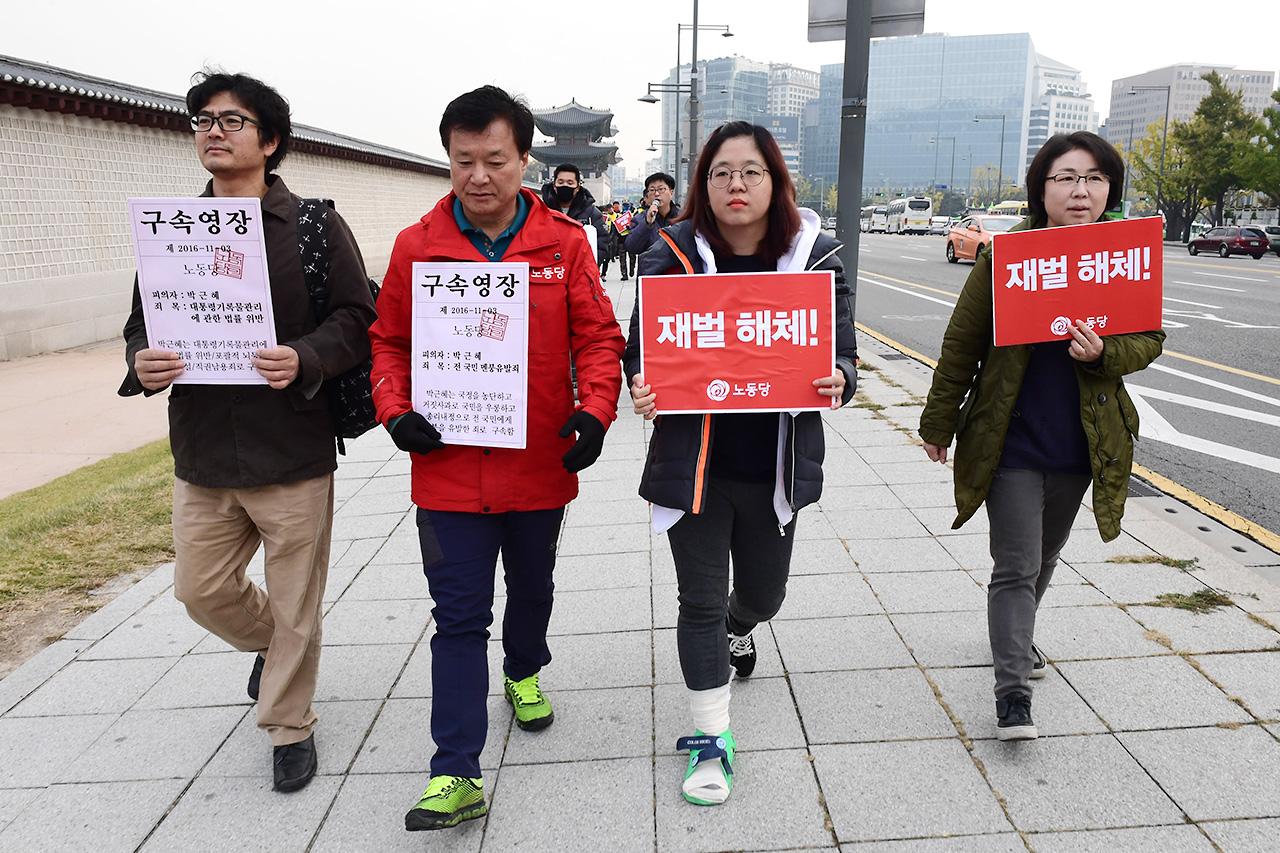 """노동당 당원들이 3일 오전  """"'박근혜 게이트'의 5대 주범인 청와대, 새누리당, 검찰, 재벌, 보수언론의 처벌'을 요구하며 청와대 방향으로 걸어가고 있다."""