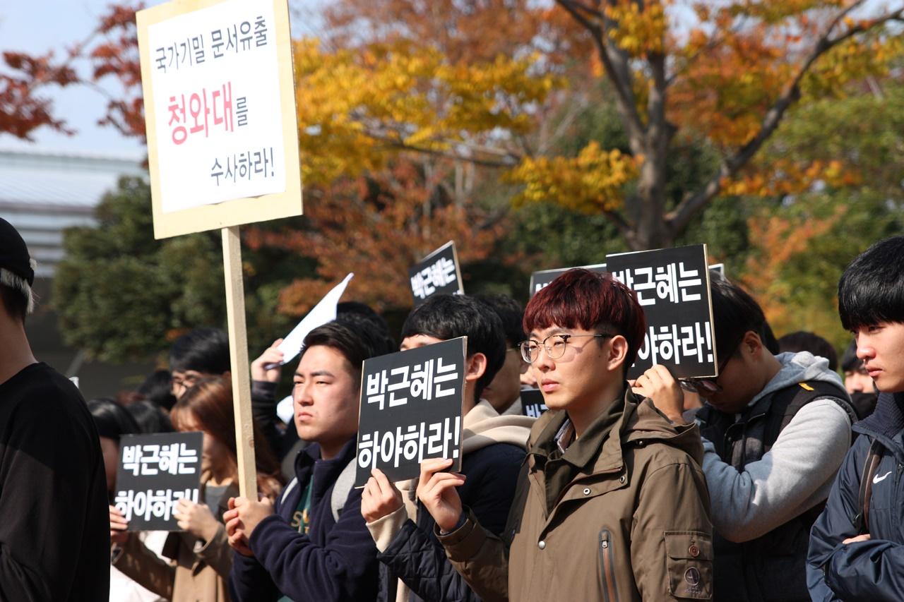 광주학생독립운동 87주년을 맞은 3일 오전 전남대학교 여수캠퍼스에서 시국선언이 열렸다.