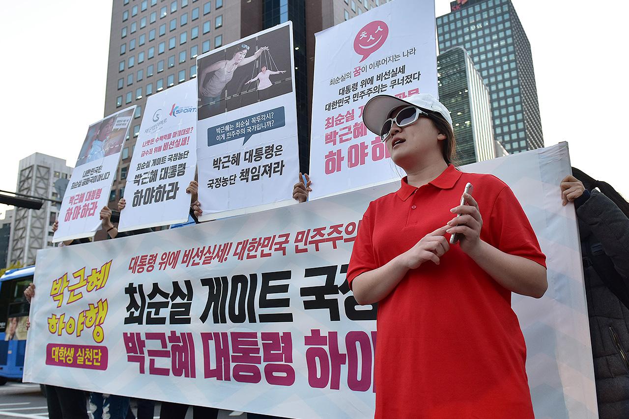 """'박근혜 하야행' 대학생 실천단 소속 학생들이 3일 오후 서울 종로구 보신각종 인근에서 '비선실세?박근혜 대통령 하야'를 촉구하는 퍼포먼스를 펼치며 """"박근혜 대통령 퇴진""""을 요구하고 있다."""