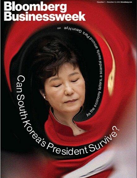 미 블룸버그지의 주간표지에 선정된 박근혜 대통령.