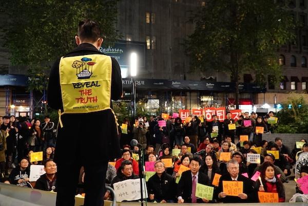 자유발언 시간에는 뉴욕뉴저지 세사모 김대종 대표 외 10여 명의 한인들이 앞에 나와 박근혜 정권을 규탄하는 발언을 하였다.