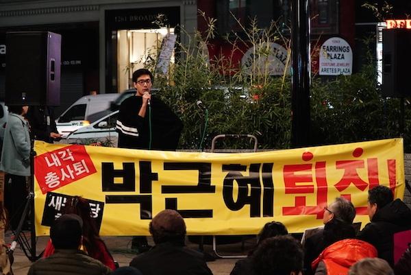 이날 사회를 본 주승섭 씨는 콜롬비아대학원에서 심리상담을 전공하며 미국에 7년째 거주하고 있다. 그는 한국에 돌아가서 더 나은 세상을 만들어 나가기 위한 꿈을 가지고 있다고 말한다. 한국인이라는 자부심을 갖고 계속 살아가고 싶다는 승섭 씨, 그는 뜻을 같이할 수 있는 사람들이 있어서 매우 기분이 좋고 자랑스럽다.