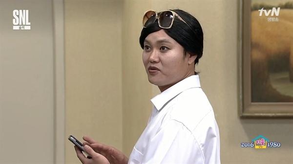 지난 5일 방송된 <SNL 코리아 시즌8>에서 최순실을 패러디한 김민교.
