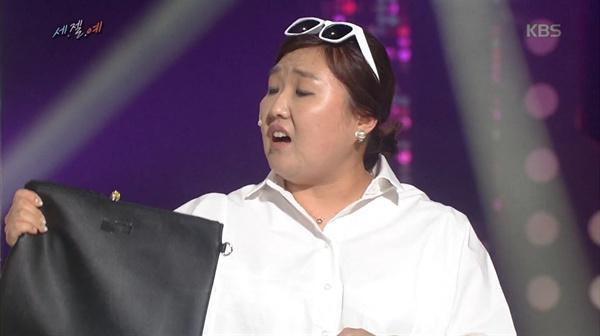 <개그콘서트>에서 개그우먼 이수지씨가 '비선실세' 최순실로 분했다.