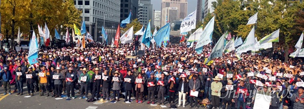 농민대회 참가한 농민들, 약 1만 여명