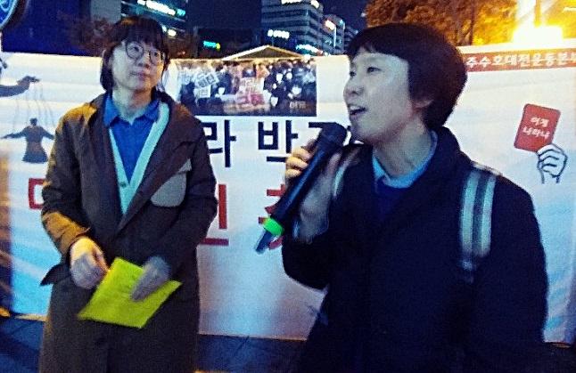 서은덕 대전 대흥동의 '산호여인숙' 주인(왼쪽)과 고은아 대전환경운동연합 사무처장(오른쪽)이 음향장비 섭외 등을 도왔다.