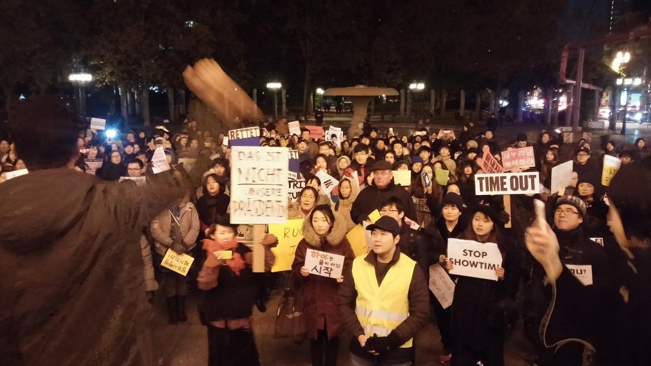 프랑크푸르트 박근혜 대통령 퇴진 집회