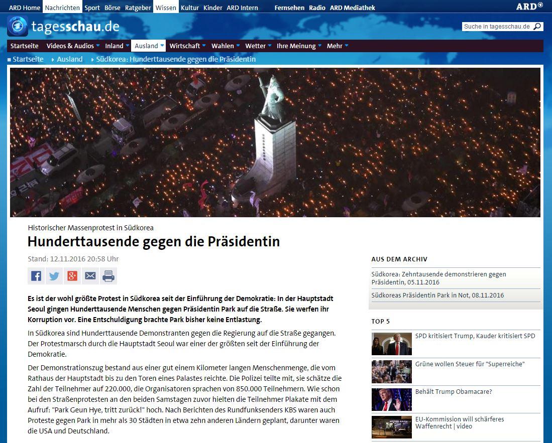 ARD 캡처 이미지 독일 제 1 공영 방송 ARD에서는 11월 12일 한국의 대규모 박근혜 퇴진집회에 대해 상세히 보도했다.