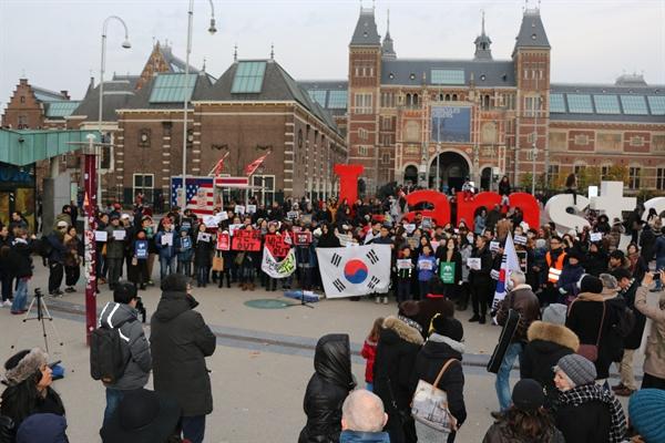 11월 12일 애국가가 울린 암스테르담 광장의 모습