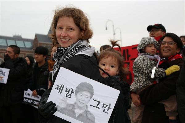 네덜란드 암스테르담에서 네덜란드 한인들이 진행한 '박근혜 퇴진' 집회 모습.