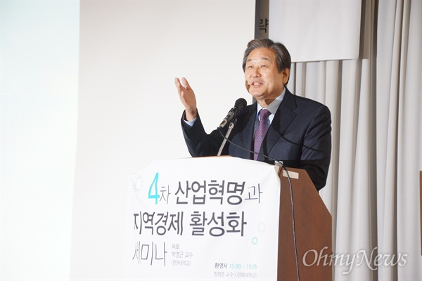 김무성 새누리당 전 대표가 15일 오후 경북대 정보전산원 4층에서 열린 '4차 산업혁명과 지역경제 활성화' 세미나에서 '4차 산업혁명과 대한민국의 미래'라는 주제로 기조연설을 하고 있다.