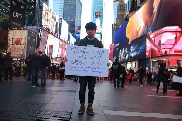 타임스퀘어에서 박근혜 퇴진 1인 시위를 진행하기도 했다. (사진 국범근 페이스북)
