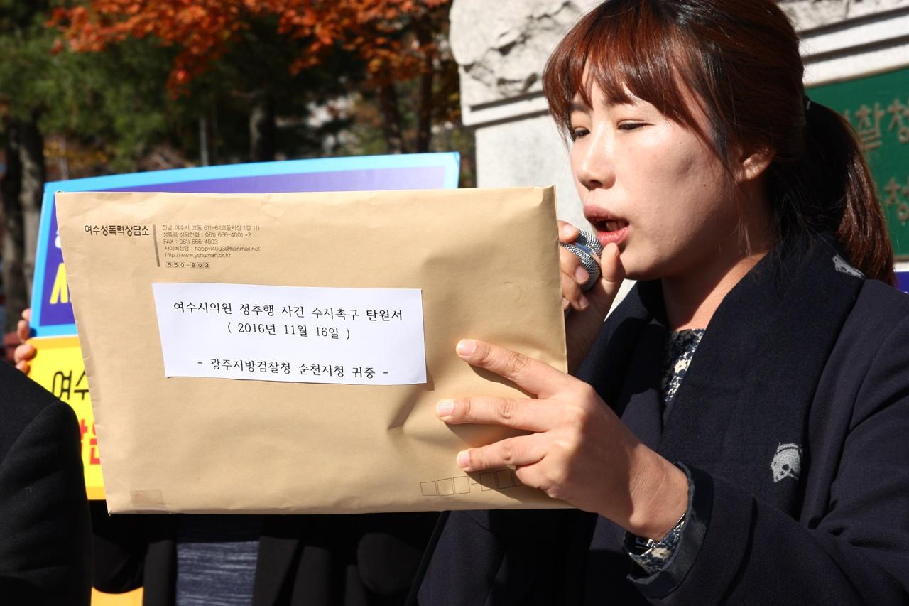여수성폭력상담소 오선화 소장이 '성추행 사건 수사촉구 탄원서'들고 해당의원의 사퇴를 강력히 촉구하고 있다.