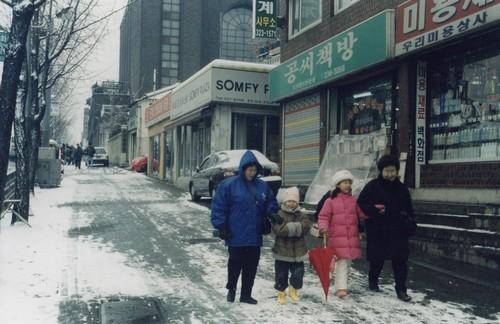 2003년. 눈이 온 어느 날.