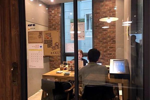 알아두면 요긴한 서울 취준생 5가지 꿀정보 - 오마이뉴스