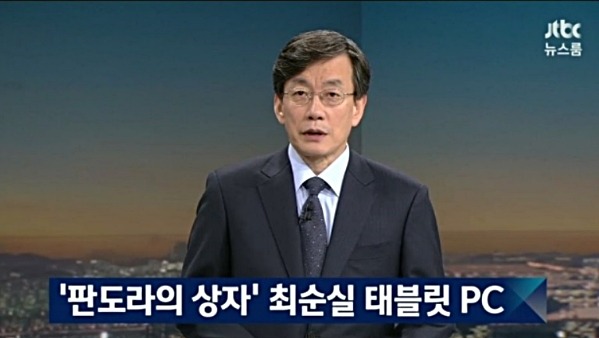 [북한 장거리 로켓 발사] 2월 7일 JTBC 뉴스특보   JTBC 뉴스