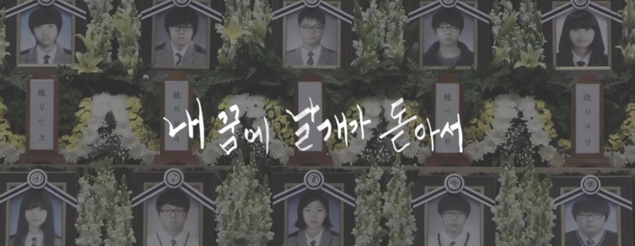 '길가에 버려지다' part2 뮤직비디오의 한 장면.