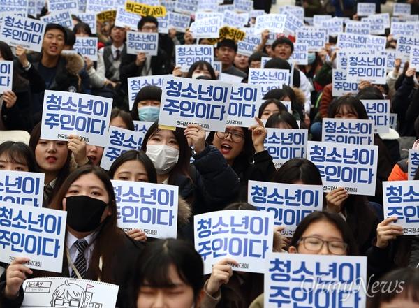 '박근혜 퇴진' 청소년 시국대회 전국동시다발 4차 박근혜 퇴진 범국민행동가 19일 오후 광화문광장에서 개최되는 가운데,  청소년들이 청계천 영풍문고앞에 모여 시국대회를 열고 있다.