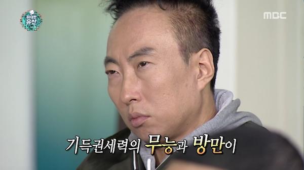 지난 19일 방영한 MBC <무한도전>에는 별다른 패러디가 등장하지 않았다.