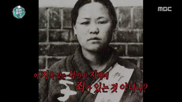 MBC <무한도전>은, 다른 방식으로 현 시국에 대한 메시지를 던졌다.