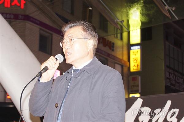 문재인 더불어민주당 전 대표가 21일 오후 대구백화점 앞에서 열린 박근혜 퇴진 촛불집회에 참석해 발언을 하고 있다.