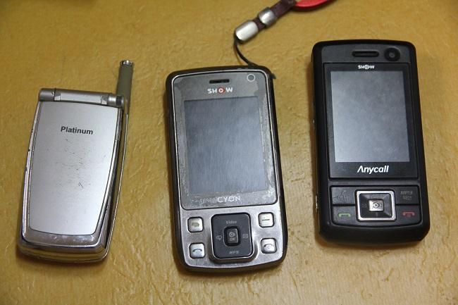 내가 그동안 사용한 휴대전화기(한 대가 더 있는데 못 찾겠다.)
