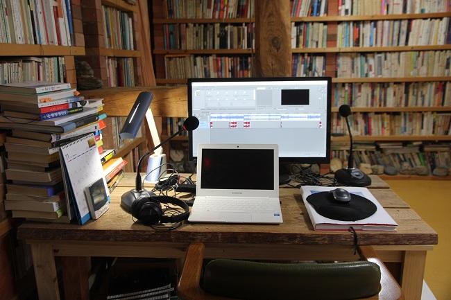 지리산 집에 만든 팟캐스트 스튜디오.