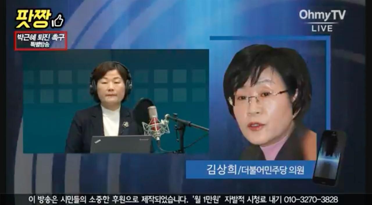 김상희 더불어민주당 국회의원