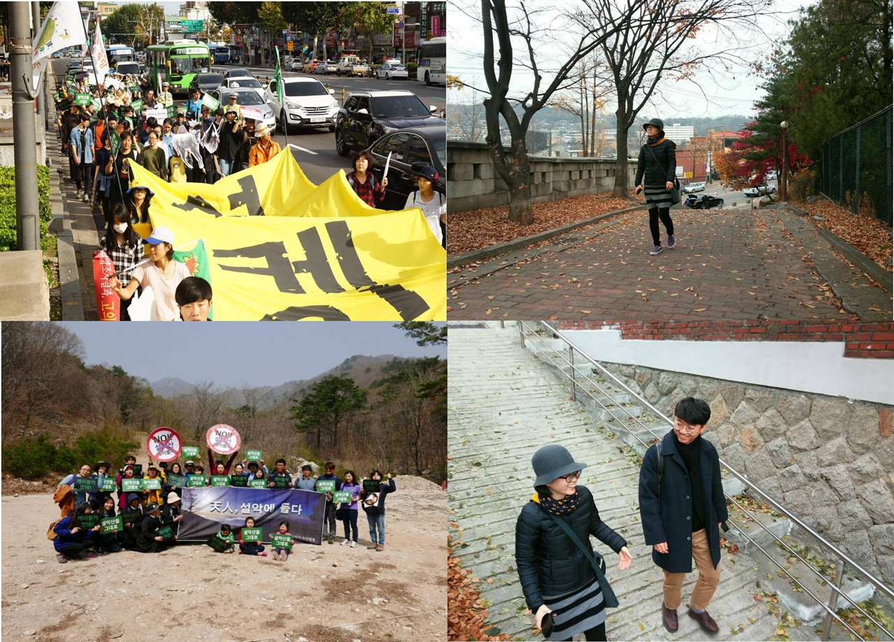 (좌) 설악산케이블카반대 시민행진, 설악산 생태탐방, (우) Bigwalk 어플을 활용한 걷기 캠페인/설악산 케이블카 반대 걷기 캠페인은 산책, 등산, 출근 등 언제 어디서나 참여가 가능하다.