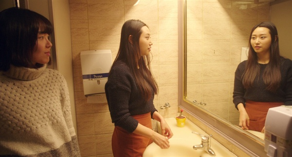 영화 <연애담>의 한 장면. 이런 영화가 한국에서 만들어졌다니, 참 반갑다.