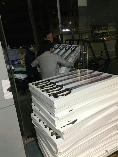 """""""'정의의 망나니칼'과 '청와텔 거세도' 나눠드립니다"""" 인쇄물 제작업체 '하이디자인' 4000개 종이칼 만들어 배포"""