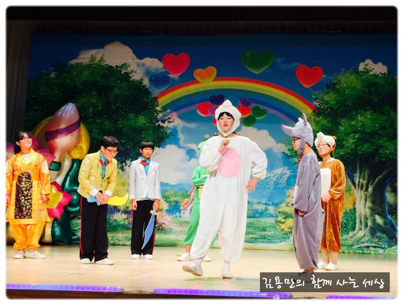 연극공연 중인 6학년 아이들