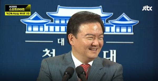 JTBC <이규연의 스포트라이트> 방송 장면