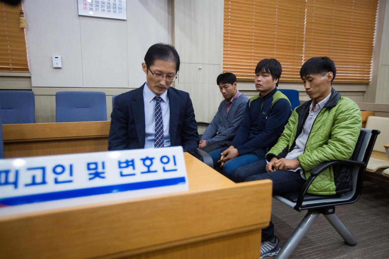 재판 준비 중인 박준영 변호사