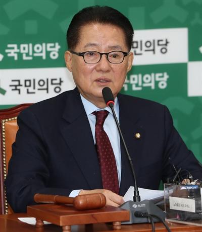 국민의당 박지원 비상대책위원장 겸 원내대표가 1일 오전 국회에서 열린 원내정책회의에서 발언하고 있다.