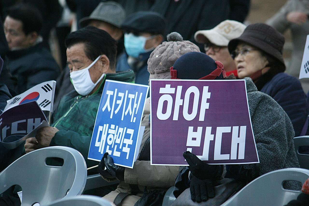 새로운 한국을 위한 국민운동 회원들