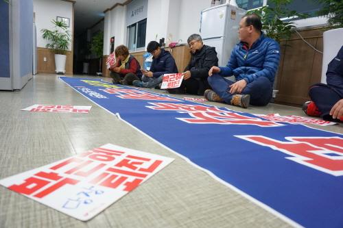 국민의당 전북도당 사무실을 점거하고 농성을 벌이는 민주노총 전북본부 조합원