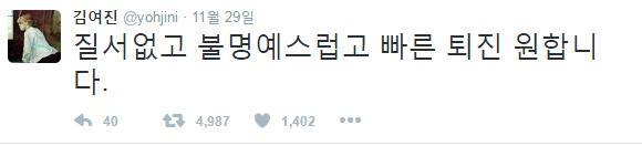 김여진이 자신의 트위터에 올린 글