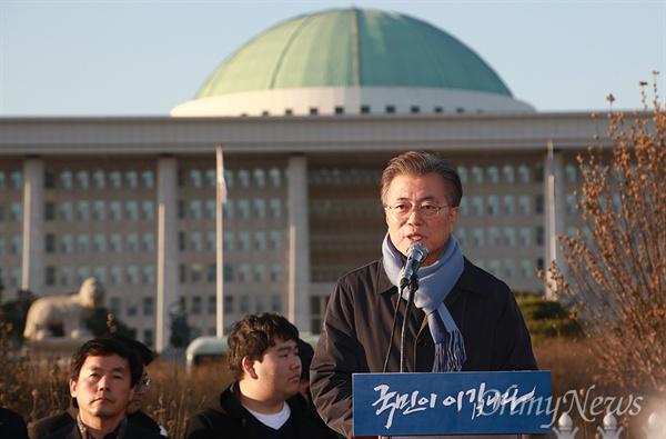박근혜 탄핵 촉구 현장 연설 나선 문재인 문재인 전 더불어민주당 대표가 2일 오후 서울 여의도 국회 앞에서 '국민이 이깁니다'는 현장 연설을 진행하며 박근혜 대통령 탄핵을 촉구하고 있다.