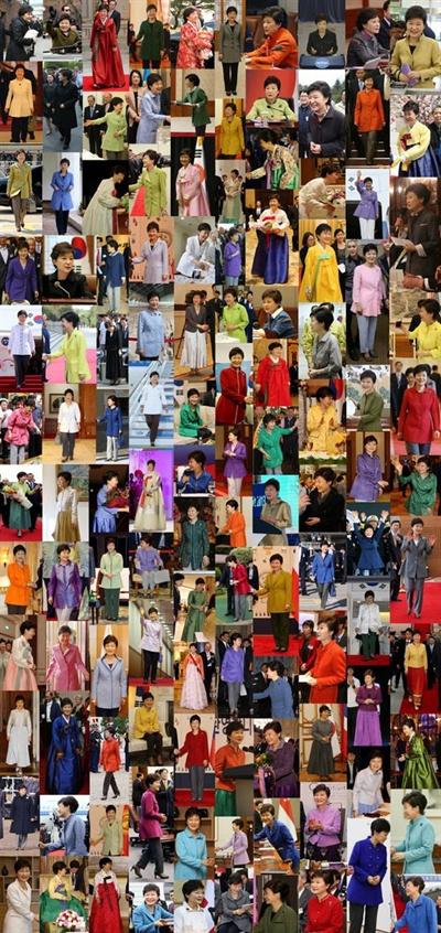 박근혜 대통령은 취임 후 1년간 공식석상에서만 122벌의 다른 옷을 착용했다.